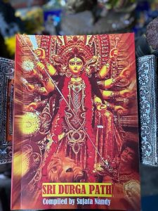 The Sri Durga Path Sacred Book