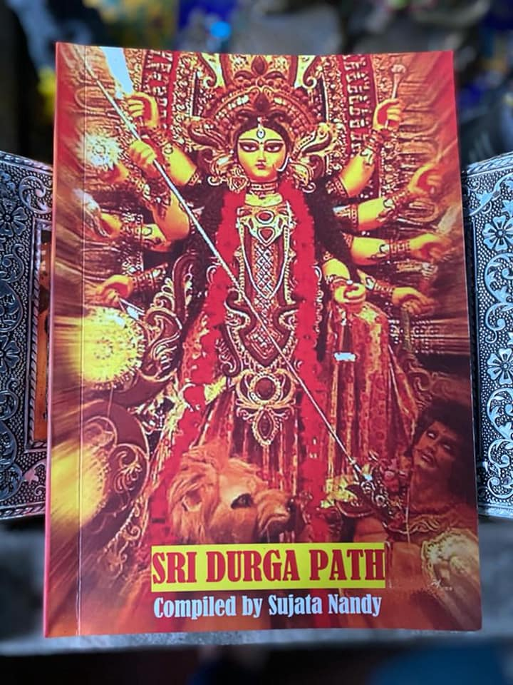 Sri Durga Path by Sujata Nandy